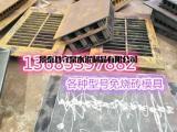 水泥砖模具加工|水泥砖模具厂