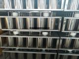等离子净化器高压电场厂家A等离子净化器高压电场价格