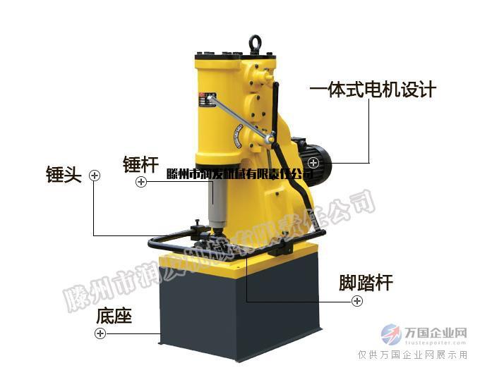 金银首饰加工机器C41-6kg小型空气锤 厂家直销 包邮