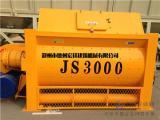 全国厂家直销处理JS3000搅拌站品质保障售后好