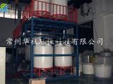 减水剂设备全自动羧酸合成设备、华社制造厂家
