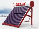华春太阳能中国梦系列:北极能用全球都能用