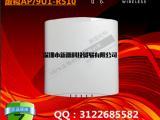 美国优科9U1-R510-WW00虚拟控制器AP
