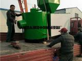 生物质颗粒燃烧机 小型水冷生物质燃烧锅炉 工业取暖锅炉