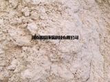 食品级硅藻土生产厂家批发 供应商价格