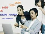 正扬电商网络营销商学院 实战网络营销培训机构