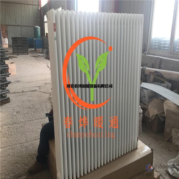 五一让利促销钢五柱GZ506春烨散热器行情趋势及图片