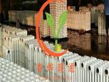 暖气片散热器椭三柱WS产品展示河北春烨散热器供应