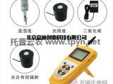 常见气象五参数监测仪,气象监测仪厂家