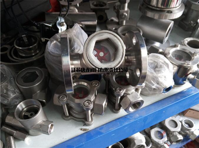 SG-YL41-10不锈钢法兰叶轮水流指示器