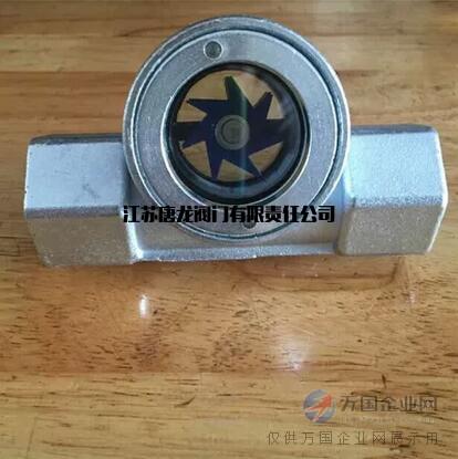 不锈钢丝扣叶轮指示器