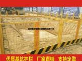 道路隔离护栏 路易通基坑护栏