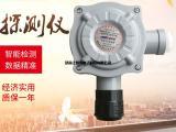 安可信燃气报警器可燃气体探测器甲醇酒精 检测仪固定式