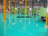 环氧树脂自流平地坪贵州源华成地坪工程设备完善_实力雄厚