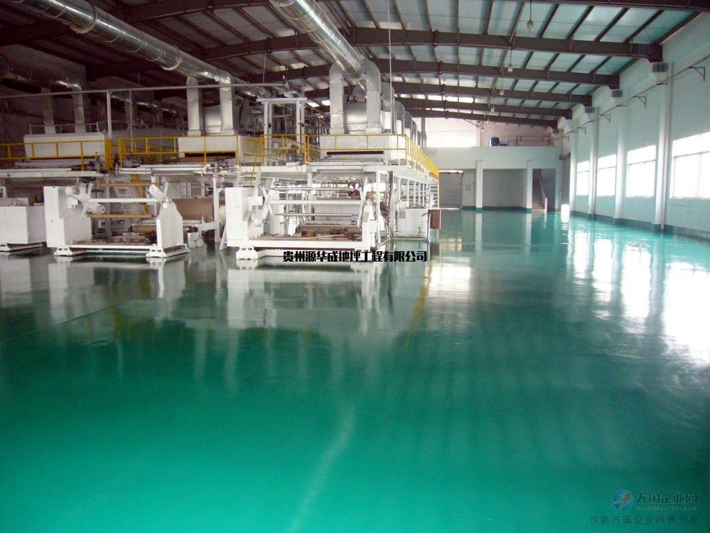 水性环氧树脂地坪源华成无毒无味,绿色环保地坪涂料