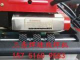三焊缝增强型爬焊机
