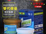 超金属修补剂 工业铸件修补 裂缝气孔修复 耐高温修补剂