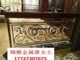 酒店装饰铜板雕花护栏