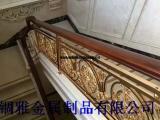 新款旋转弧形纯铜雕刻钛金楼梯护栏