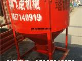 飞成厂家专业生产优质新型混凝土料斗