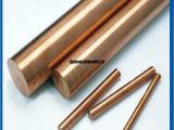 中旺热销W80钨铜棒w75高精钨铜板包邮