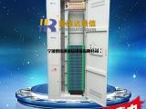 432芯三网合一ODF光纤配线架生产厂家
