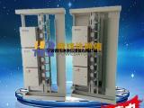 三网合一ODF光纤配线架厂家机柜