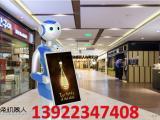 博物馆机器人,银行机器人,超市商场机器人