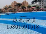 恒温泳池用胶膜,桑拿泳池专用贴膜,游泳会所防水膜