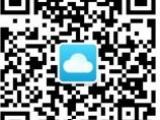 客户关系管理系统_在线客户管理软件选百宝云