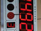 熔炼测温仪 存储显示 大屏显示钢水测温仪(远传变送)