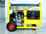 自带电源190A汽油发电电焊机