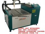 环氧树脂自动灌胶机 智能卡自动灌胶机厂家