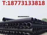 湖南双壁波纹管DN200 排污管塑料波纹管