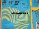 绿舟砂浆-瓷砖粘接剂的使用方法及用途