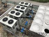 江苏卓奥为养生会所提供专业空气能热水解决方案