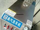 汽车美容店专用洗车机
