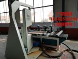 木工数控带锯机床 木工带锯机厂家 数控锯床直销