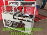 洗护用品热缩膜包装机 全自动L型封切机 自动套膜包装机