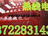 供应箱式梯笼爬梯报价通达生产厂家
