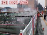 围挡喷淋设备-建筑工地喷淋围挡