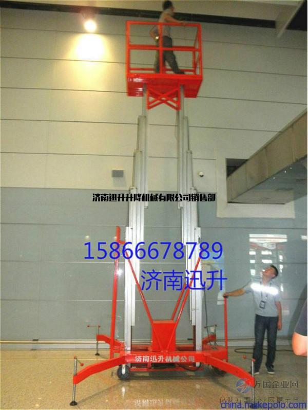 12米铝合金升降机 12米移动升降机 12米四轮升降机