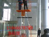 14米铝合金升降机 14米移动升降机 14米四轮升降机