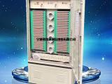 FTTH432芯三网合一光缆交接箱。产品用途、厂家 批发