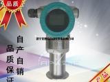 激光雷达物位计济宁艾普信生产