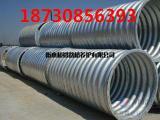 供应 金属波纹涵管性能优点出厂价