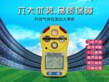 西安供应便携式四合一气体检测仪