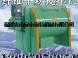 供应HSS500同步正反转干粉砂浆搅拌机