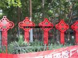 社会主义核心价值观雕塑 红色蝴蝶结雕塑
