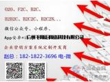 微商代理下单系统:订单管理系统
